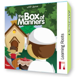 0000208_the_box_of_manners