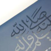 0000225_my_prophet_muhammad