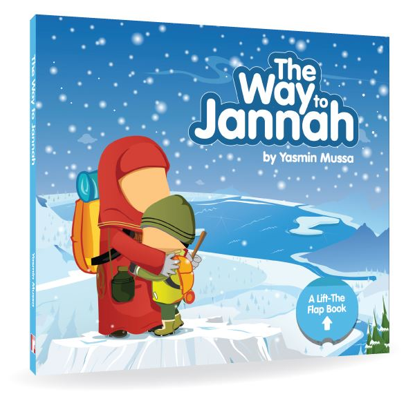0000240_the_way_to_jannah