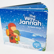 0000241_the_way_to_jannah